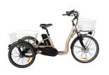 Tricycle électrique Comfort 24 doré